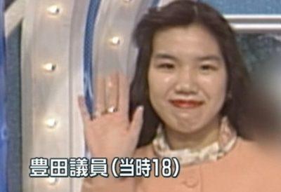 【悲報】『豊田真由子シャツ』とんでもない勢いで生産されていた →画像