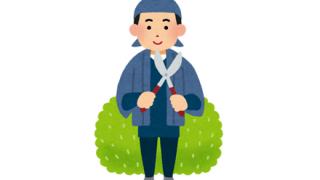 【大絶賛】イケメンすぎる庭師『村雨辰剛』さんに2ch全面降伏 →動画像