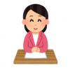 【画像】竹林でのカーSEX撮られた女子アナウンサーがぐうエロい…フジ秋元優里アナ「荒野のW不倫」