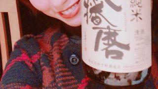 【画像】美人すぎる『あつかん女子』が話題に 「熱燗だからこそ美味しい日本酒を伝えたい」