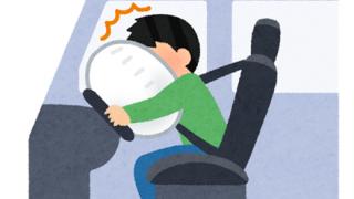 【タカタ】2018年5月以降『車検が通らなくなる車』一覧がコチラ。尚、スズキは該当車無し
