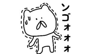 【悲報】NHKのなんJ民が調子に乗った結果