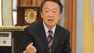【炎上】池上彰デマ解説が話題「日本がトランプ大統領に武器を買わされた」 腹BLACK 2018年1月7日