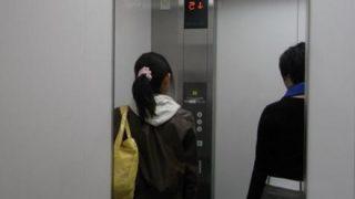 Twitter絵師「エレベーターで小学生と二人きりになって警戒された事を絵にしました」⇒ 画像