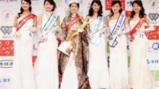 【誰の好みなの・・】ミス日本に名古屋市出身の会社員 市橋礼衣さん →画像と動画