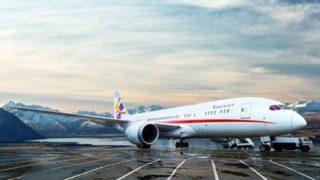 【驚愕】1時間790万円の飛行機の席 →画像