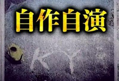 【マスコミ】朝日にジャーナリズム大賞=森友、加計学園報道で-新聞労連