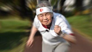 【元気!】日本の90歳おばあちゃん『爆笑自撮り』写真が海外で話題に