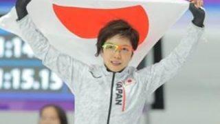 【平昌五輪】涙するライバルを慰めた小平奈緒 日韓選手の友情 韓国ネットと2chの反応