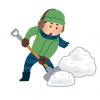 「雪かき大変や!せやっ川に雪捨てたろ! 」 ⇒ 結果