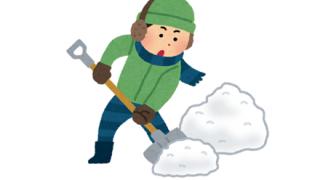 「雪かき大変やなぁ…せやっ!川に雪捨てたろ! 」 ⇒ 結果