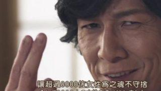 ◆最強◆ほぼ100%潮吹きさせる『手マン方法』簡単だけど知りたい?