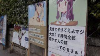 【画像】京大の入試会場が最高にセンスあると話題に