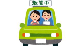 自動車学校さん 生徒を『褒めちぎる』教習に変えた結果