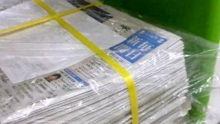 毎日新聞『押し紙裁判』元販売店主が訴訟 搬入部数削減を拒否され経営難に