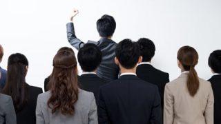 体重101kgの元社員さん過酷な『社員研修』の賠償金1529万円ゲット!