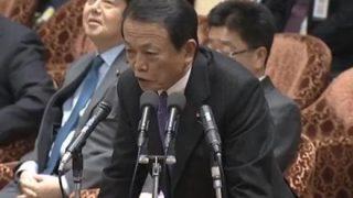 【こんな人達】麻生副総理が懸念『市民団体の街宣車』SEALDsとあの団体の車両と一致