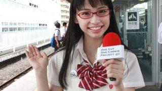元Jr美少女アイドル鶴巻星奈ちゃん14歳時と現在 オトナになった18歳のカラダを披露