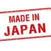 「実は日本のものだった!」いま韓国ネットをざわつかせてる日本企業