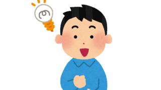 ◆アワビの画像◆を加工したらめちゃくちゃ工口くなるんじゃね?
