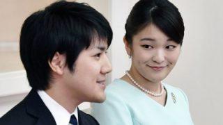 【皇室】眞子さま小室さんご結婚延期コメント全文と宮内庁の一問一答