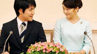 眞子さま結婚延期のワケは小室家の『新興宗教』破談に向けたシナリオ / 週刊新潮