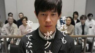 【朗報】痴漢を疑われた男性に『無罪判決』キタ━━ヽ(゚∀゚ )ノ━━!!!