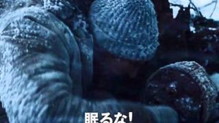 【極寒】平昌五輪開会式の会場 どれだけ寒いか一目で判る画像 ⇒熱々カップ麺が逆立ち