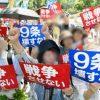 【悲報】「9条改正」59.8%が賛成。世界よ、これが今の日本だ
