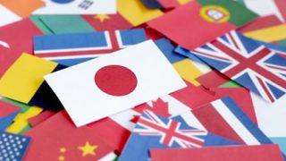 「外国籍取得したら日本国籍喪失」は違憲 8人提訴へ…東京地裁