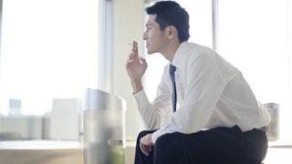 喫煙家が『たばこ代』に生涯かける金額がヤバいwwwww