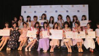 【悲報】『清泉女子大を卒業したAV女優』の方が『日本一美しい女子大生』よりも可愛い件 →動画像