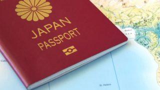 【朗報】日本のパスポートが世界最強に!!