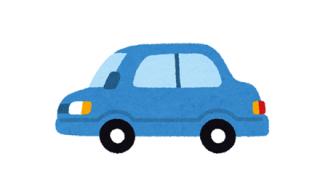 【画像】年収207万円のオレが買った車がこちら →