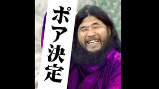 麻原彰晃の娘「死刑やめて!大切な人の命が奪われる気持ちがわからないの!?」