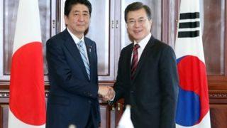 【日韓関係】日本の『甘い顔』が韓国の『身勝手』を育てた