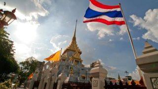 タイ人の日本に対する好感度…諸外国における対日メディア世論調査