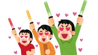 日本初のアイドル明日待子さん →画像