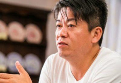 【暇なの?】堀江貴文さん ノリノリのところツッコまれてまたキレる