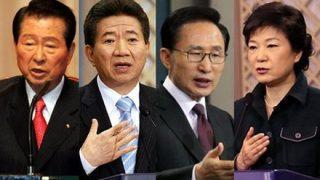韓国歴代大統領の悲惨な末路…中国ネット「そもそも国の成り立ちがおかしいから」「北朝鮮の方がマシ」