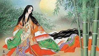 【悲報】竹取物語のかぐや姫と結婚するための条件wwwwww