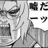 【悲報】嘘松のテンプレみたいな嘘松さんが現れたと話題・・・