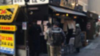 【バカッター】池袋ラーメン店が『従業員ボコボコ暴行写真』をアップ「関係を持つと同じ目に遭う」と恫喝
