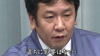 """枝野幸男「『森友ばかり』とか『なんでも反対』という""""デマ""""にさらされてます」"""