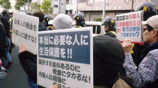 【衝撃の神戸】非公表だった『外国人世帯への生活保護費』市議が調査した結果