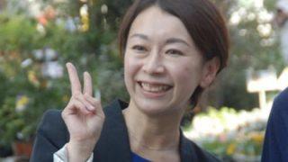 【性治家さん】山尾志桜里、ラブホ街パーキング一年に440回経費計上 政治資金の「駐車場代疑惑」