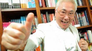 高須院長「反安倍かどうか」で動くことがいちばん危険