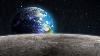 【宇宙】月面に「L」の文字があるのを確認「X」「V」の文字と縦一列に