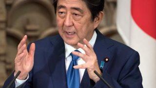 パヨクさんが『安倍が指示を出した』と主張する悪行一覧…津田大介さん山口セクハラ報道に政府の関与を示唆