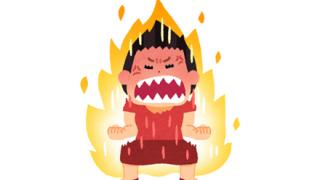 韓国人に患者6000人「間欠性爆発性障害(別名:憤怒調節障害)」という精神疾患が話題に